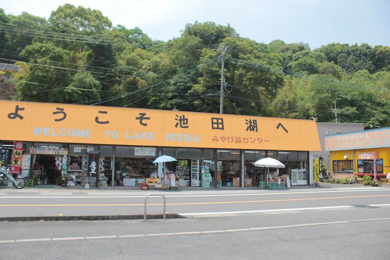 20140531-開聞岳-0135.jpg