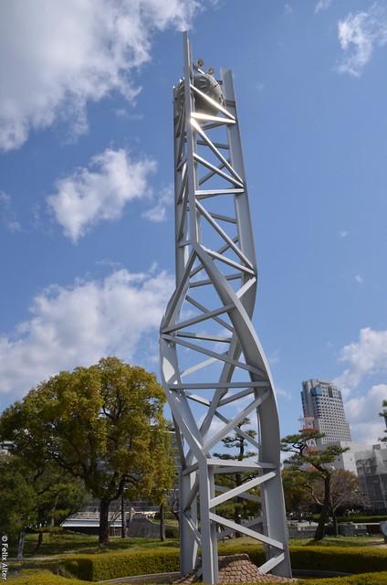 DSC_2651 - Hiroshima