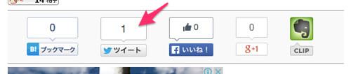 Photo:画像の表示がかっこいい。lightbox2のFC2への導入・使い方を書いておく。:なんとなしの日記 2 By:onetohihi