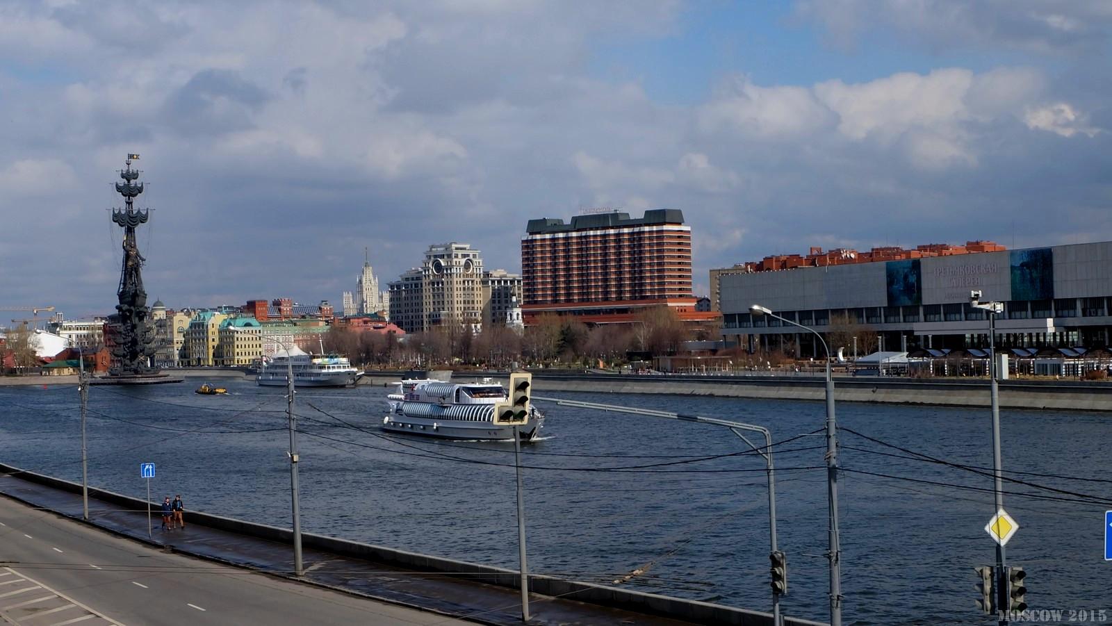 Вид с Крымского моста