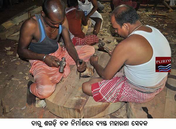 Maharana Sevak Busy With conuctioning Daru Sagadi