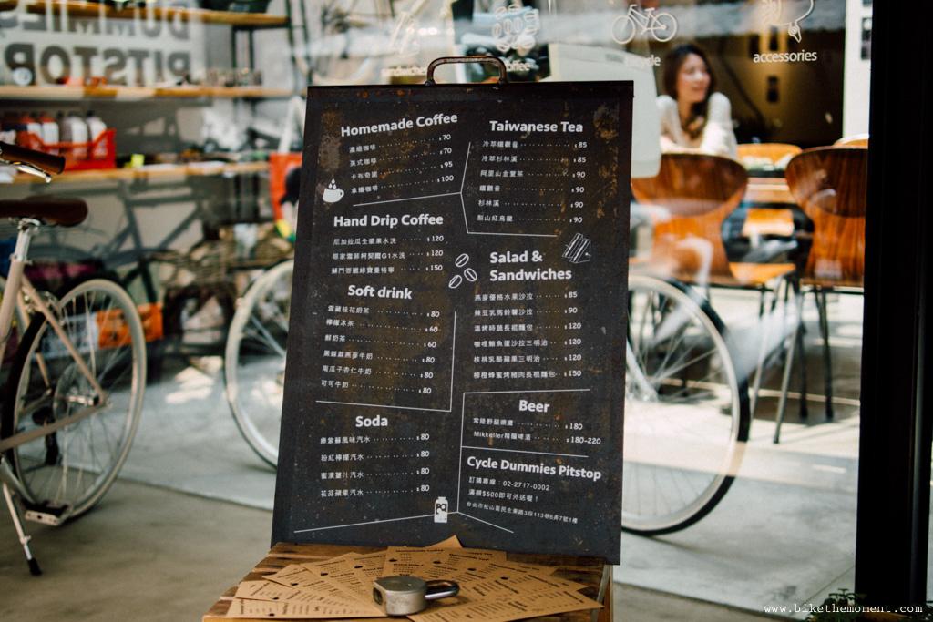 Untitled  台北單車cafe – Cycle Dummies Pitshop 17299578802 fb7e756cbf o