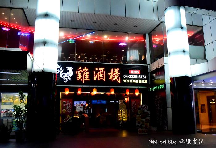 台中合菜雞酒棧19
