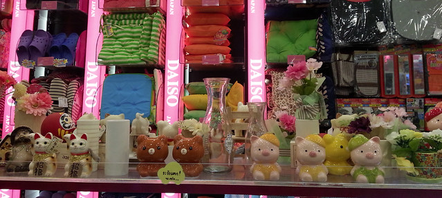 Picture 15_Daiso chain store and Japanesee kids music