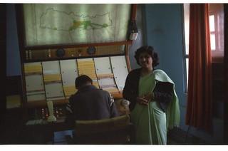 ATC Kathmandu