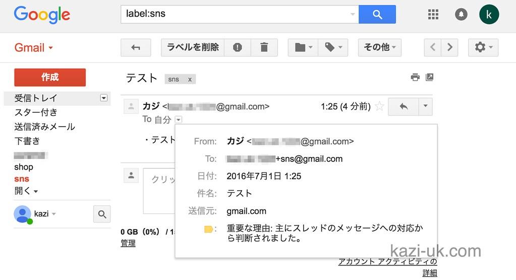kazi-gmail02