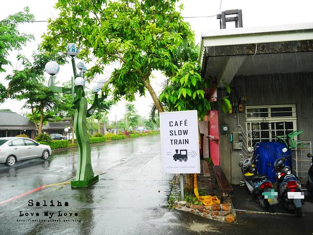 宜蘭火車站附近餐廳推薦下午茶小火車咖啡館 (37)