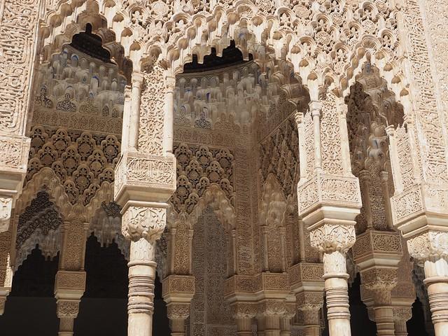 338 - Alhambra