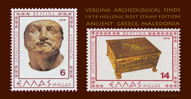 Macedonia  Hellenic Post 1979 stamp edition, Vergina archeological finds, Greece #Μacedonia