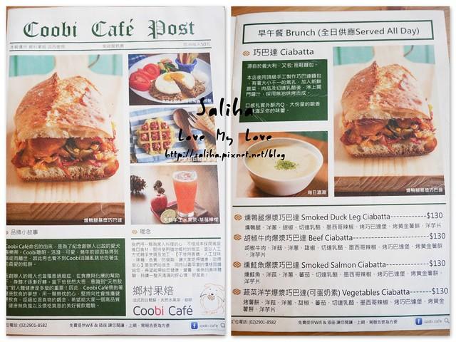 鄉村果焙菜單 (1)