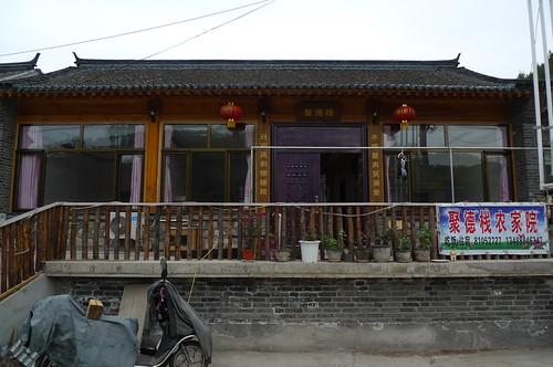 Gubeikuo Village - Beijing, China
