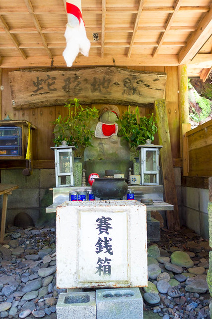 Jagata Jizo