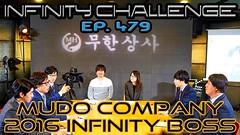 Infinity Challenge Ep.479