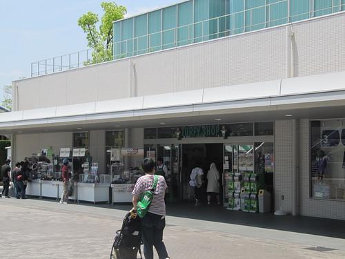 京都競馬場のターフィーショップ