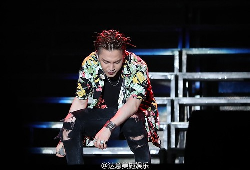 Big Bang - Made V.I.P Tour - Luoyang - 13jul2016 - dayimeishi - 181