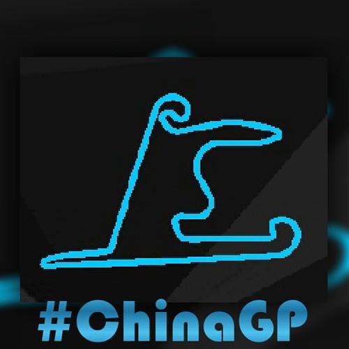 Pista do Gp que acontecerá nesse fds dia 12 na China #EmoçõesDaFórmula12015  #ChinaGP
