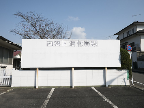 JS C2 12 009 福岡市東区 GM5×LXDG15 1.7A#