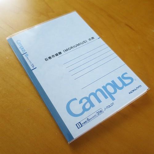 コクヨのキャンパスノートとのコラボのTOLOTフォトブック