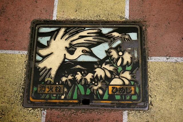 Manhole in Himeji, Hyogo