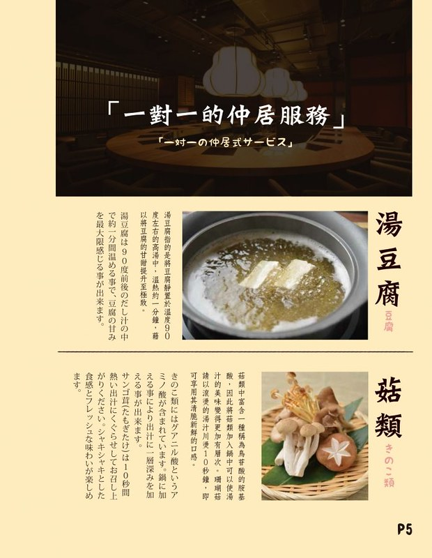 乾杯黑毛屋菜單 (5)