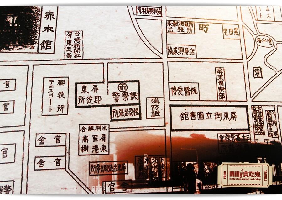 屏東日初出早午餐0022
