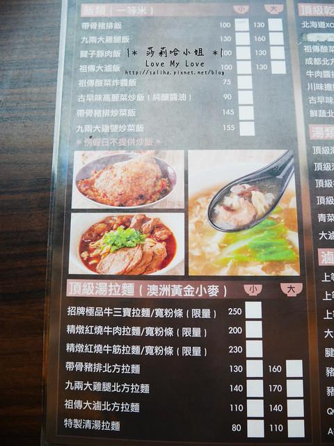 淡水捷運站附近餐廳美食黑殿排骨飯