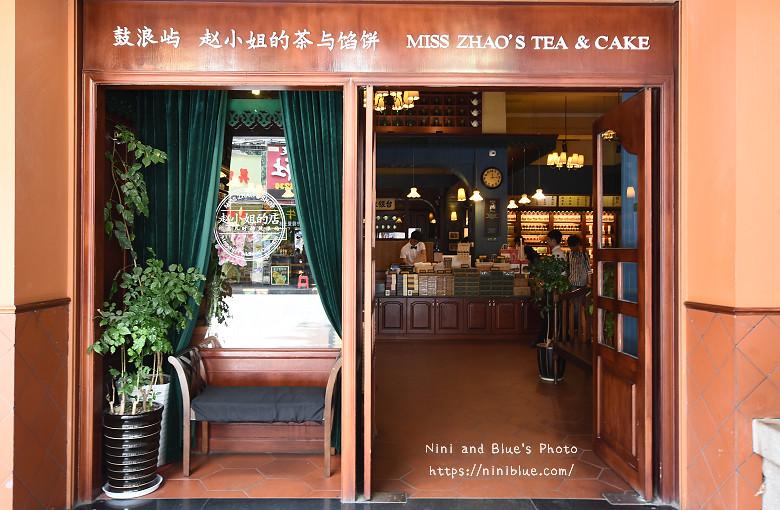 福建廈門中山街旅遊景點美食小吃25