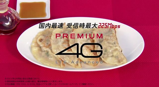NTT DoCoMo 三秒爆速餃子