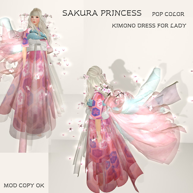 NAMINOKE SAKURA PRINCESS POP