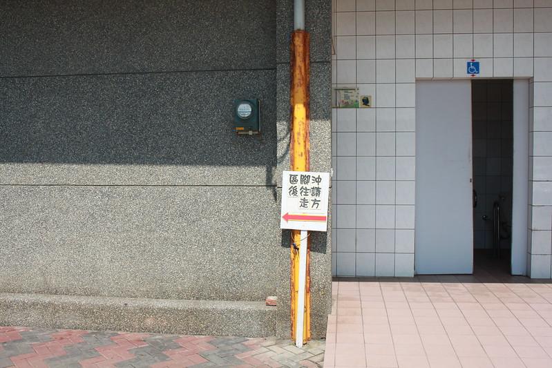 17度C台二線景點-石門-老梅綠石槽 (73)
