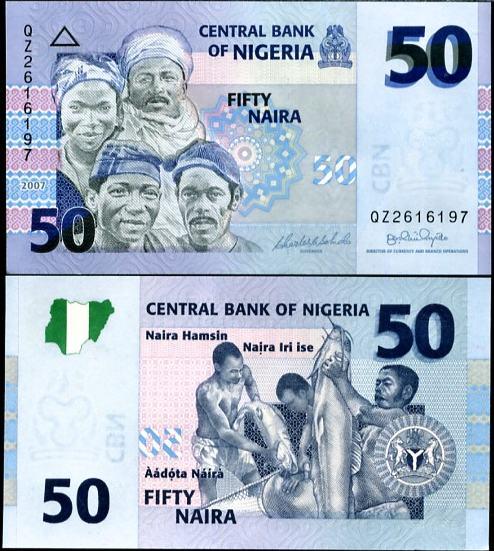 50 Naira Nigéria 2006-7