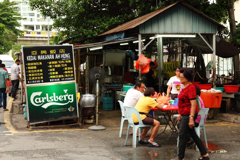 Kedai-Makanan-Ah-Heng-KL