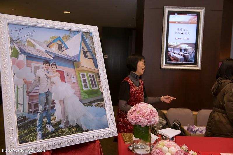 新竹婚攝@新竹國賓大飯店_055漢文&凱暄 訂婚喜宴