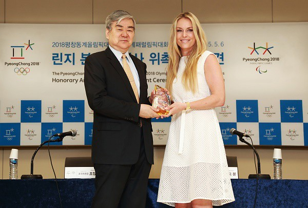 Lindsey Vonn named Korean Games ambassador