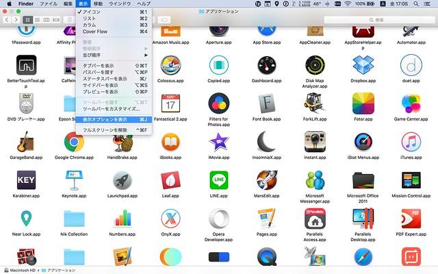 all_app4