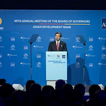 49th Annual Meeting: Opening Session