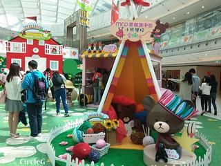 CIRCLEG 等埋我先玩喎 回歸原點 繪圖 新都城 MCP 小熊 東港城 海洋公園 樹熊 袋鼠 貓CAFE 南灣 玩在棋中 BOARDGAME 香香雞 (1)