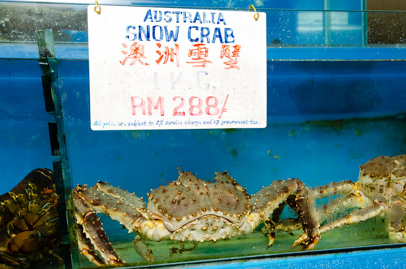 Green View Restaurant's Australia Snow Crab