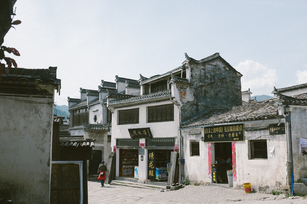 anhui, china-061