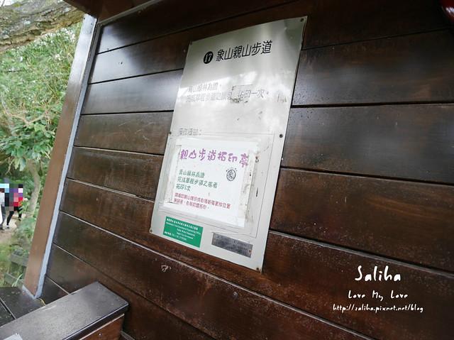台北登山爬山象山步道 (4)