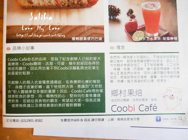 不限時下午茶推薦咖啡廳 (6)