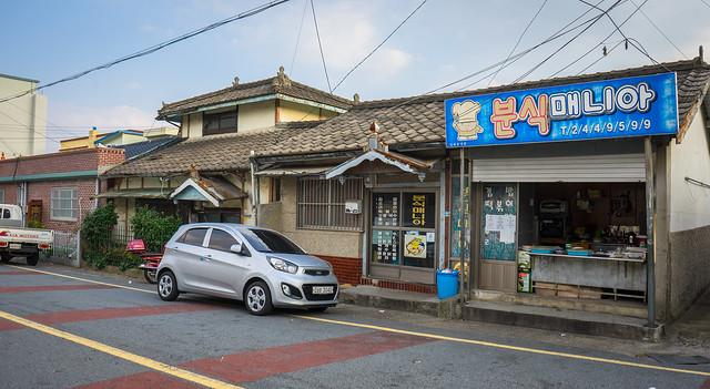 Lee Sam Hun House, Mokpo, South Korea