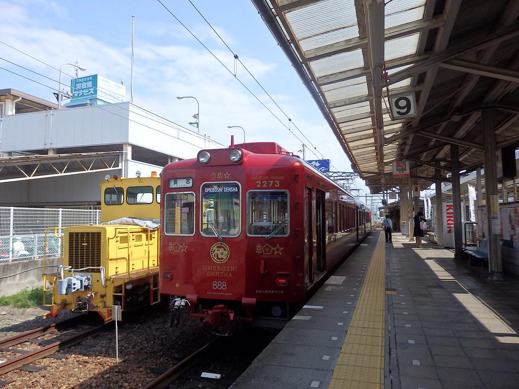 P7221694