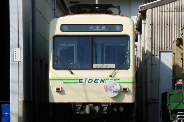 2015/04 叡山電車×NEW GAME! ラッピング車両 #02