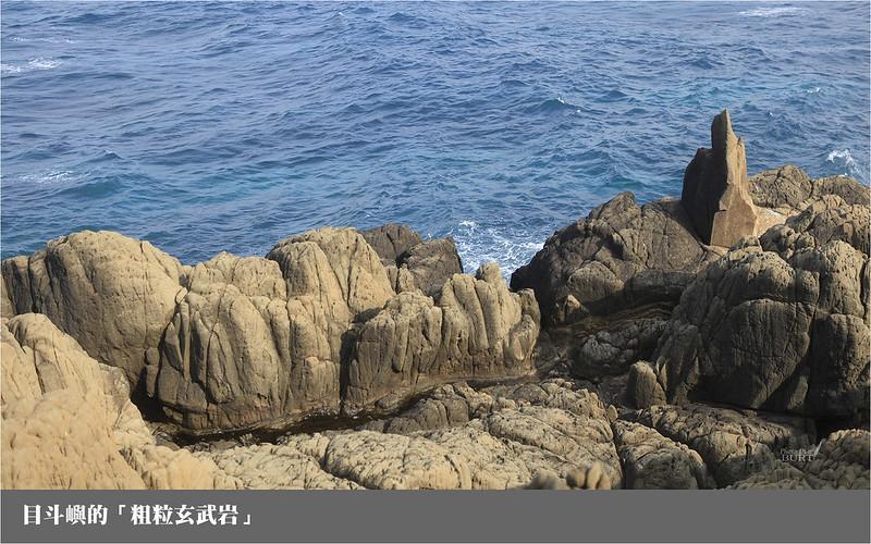 目斗嶼粗粒玄武岩2