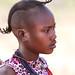 Jeune fille Ethiopienne.