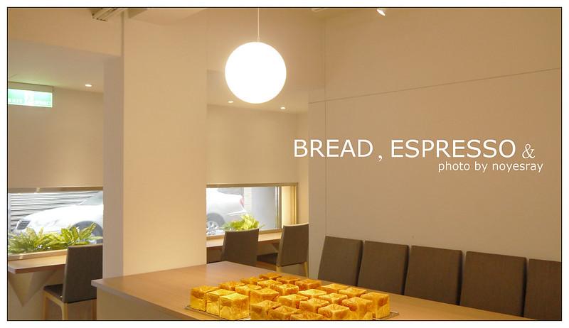 Bread, Espresso & 14