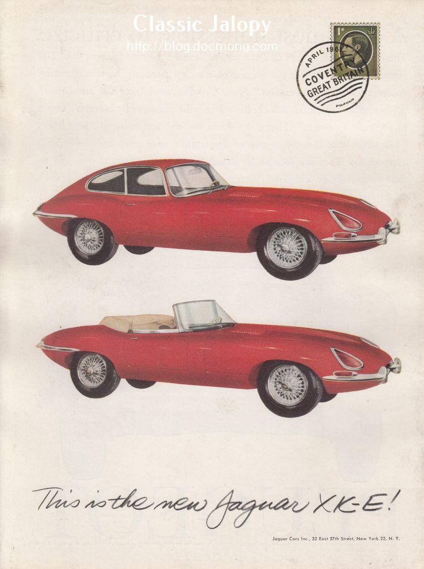 Ad of the week: New Jaguar XK-E