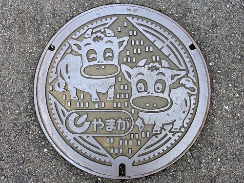 Yamaga Oita, manhole cover (大分県山香町のマンホール)