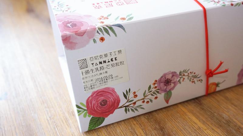DSC03510_副本